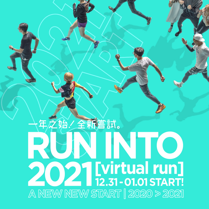 (Marketing-Interactive) How FEED HK, Project-108 and livi bank's virtual race became a runaway hit